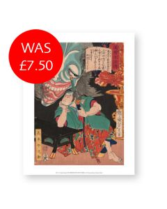 Takagi Umanosuke And The Ghost Of A Woman Print