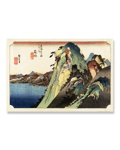 View of the Lake Greeting Card