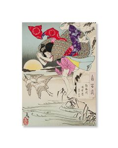 Moon of Pure Snow Greeting Card