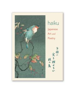 Haiku Notecard Box