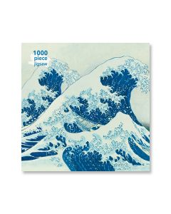 Hokusai Great Wave Jigsaw