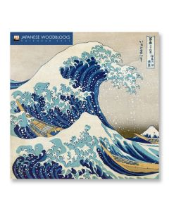 Japanese Woodblocks 2021 Calendar