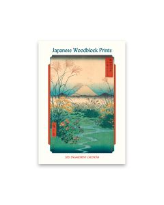 Japanese Woodblock Engagement Diary