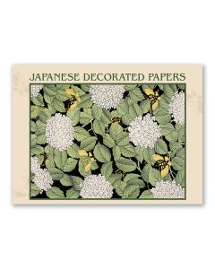 Japanese Decorated Papers Notecard Box