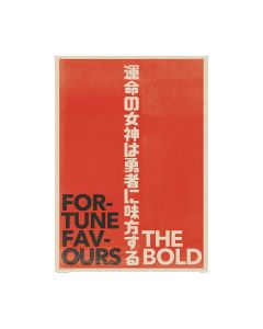 Fortune Favours The Bold A3 Print