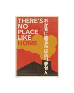 No Place Like Home A3 Print