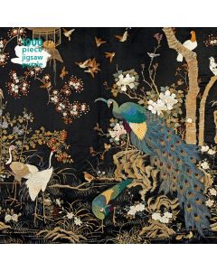 Ashmolean Peacock 1000pc Puzzle