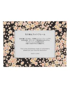 Cherry Blossom Picture Frame