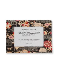 Kuro Floral Picture Frame