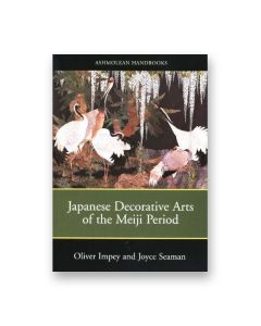 Japanese Decorative Arts Of The Meiji Period