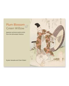 Plum Blossom and Green Willow