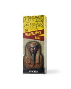 The Hieroglyph Game